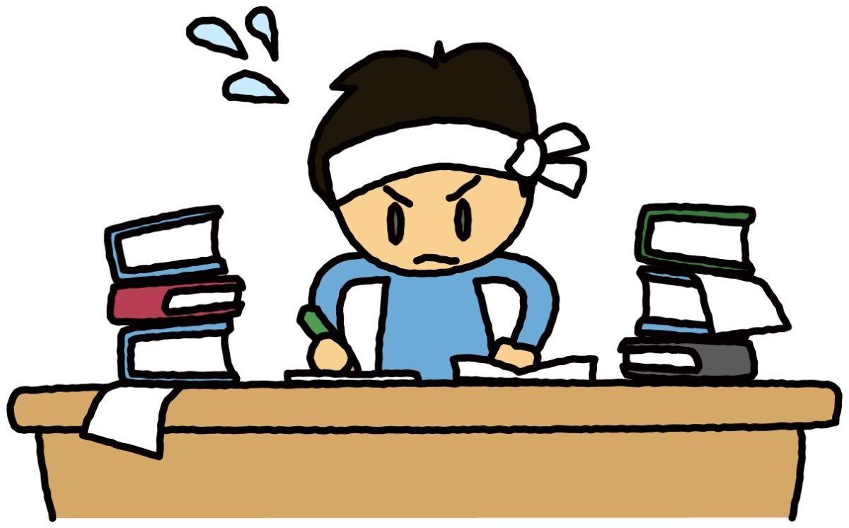 KATEKYO学院】 | 自分にルールを課す ~勉強のやり方~